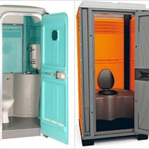 Mobil WC kölcsönzés